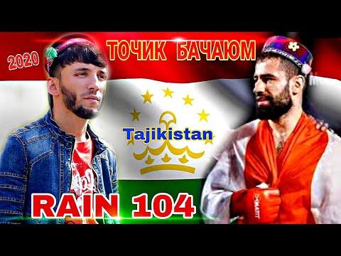 RAIN 104 - ТОЧИК БАЧАЮМ |РАЙН 104 TOJIK BACHAYM New2020 (official audio)