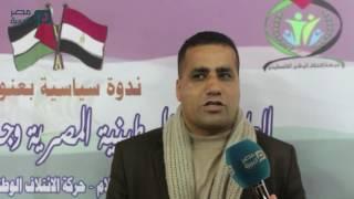 بالفيديو| فلسطينيون: آمالنا معلقة على القاهرة