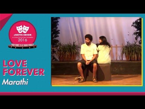 One Act Play - eNatya Shodh 2016 : Marathi Drama - Love Forever - HD
