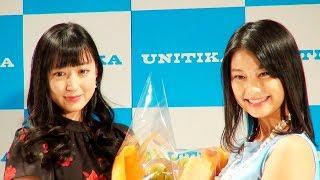 2018 新ユニチカマスコットガール 玉田志織の発表会を開催いたしました...