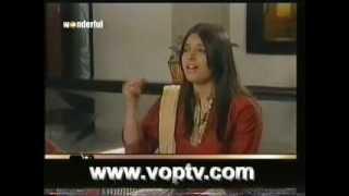Anil Kant - Aa Rooha Pak Utar Aa