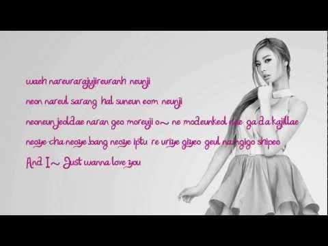Eyeline - After School (NANA) (Rom. Lyrics, Eng. in Description)
