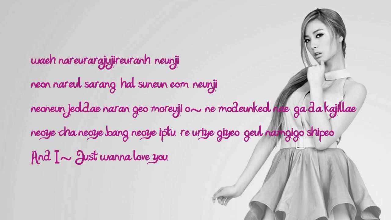 Eyeline - After School (NANA) (Rom. Lyrics, Eng. in ...