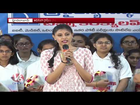 Sri Chaitanya Techno School || Andhra Pradesh - SSC Result - 2019 || V6 News Coverage