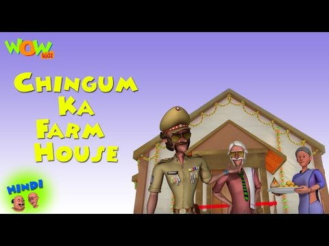 Chingam ka Farm House | Motu Patlu in Hindi WITH ENGLISH, SPANISH & FRENCH SUBTITLES