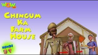 Motu Patlu Cartoons In Hindi | Animated cartoon | Chingum ka farmhouse | Wow Kidz