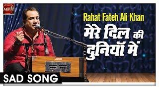 Rahat Fateh Ali Khan - Mere Dil Ki Duniya Mein | New Sad Song | Mehfil - Sufi, Folk & Ghazals