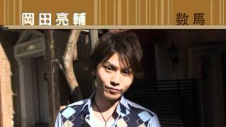 キャスト紹介プロモーション動画です。 『bambino.FINAL!~最終章~』...