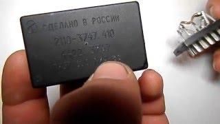 видео Звуковые сигналы - Электрооборудование - Руководство по ремонту ВАЗ 2108, 2109, 2114, 2115