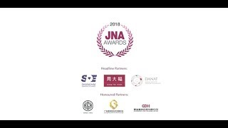 JNA Awards 2018 - Announcement of Honourees