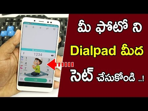 Set Your Own Photo On Smartphone Dialpad | Android Dialpad Trick In 2018 TELUGU