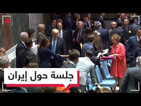 بالفيديو.. ترامب يهدد من قلب مجلس الأمن وبحضور ماكرون وماي!