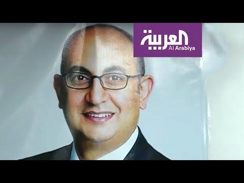 المرشح للرئاسة المصرية خالد علي يترك حزبه بسبب التحرش