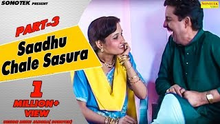 Gambar cover Haryanvi Natak - Ram Mehar Randa - Saadhu Chale Sasural - Haryanavi Comedy (Maina) 03