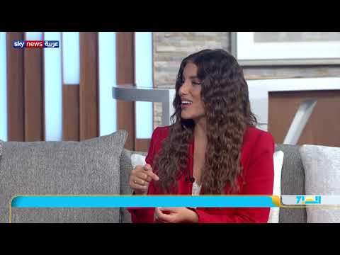 سينتيا صموئيل الفائزة بلقب الوصيفة الأولى في ملكة جمال لبنان 2015 ضيفة برنامج الصباح  - 15:54-2019 / 9 / 19