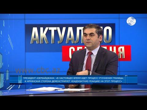 Ереван бьётся в истерике! Что происходит на государственной границе Армении и Азербайджана?