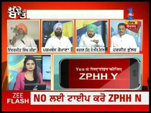 Discussion on tussle between political parties for the upcoming assembly election in Punjab| Part II