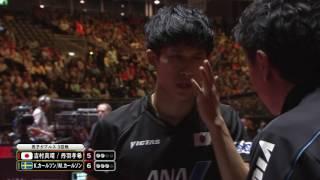 男子ダブルス3回戦 吉村真晴/丹羽孝希 vs K.カールソン/M.カールソン 第6ゲーム