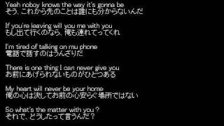 OASIS - StandByMe with lyrics Japanese & English