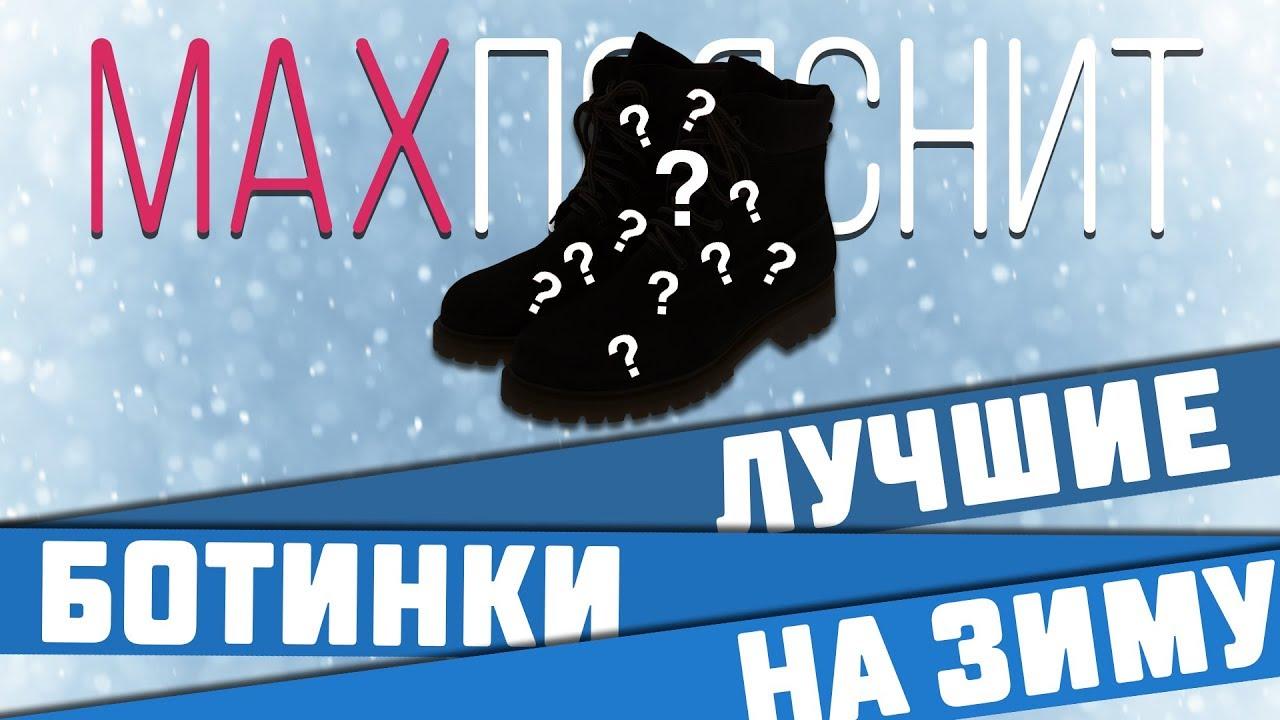 На доске объявлений olx. Uz узбекистан легко и быстро можно купить модную женскую обувь. Покупай недорогую обувь для женщин на olx. Uz!