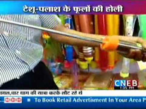 safe organic gulal and color from kriti creations on cneb news fro holi celebrations 2011