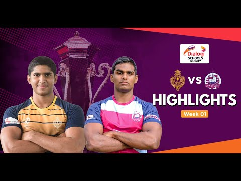 Highlights - Royal College v St. Anthony's College 2020