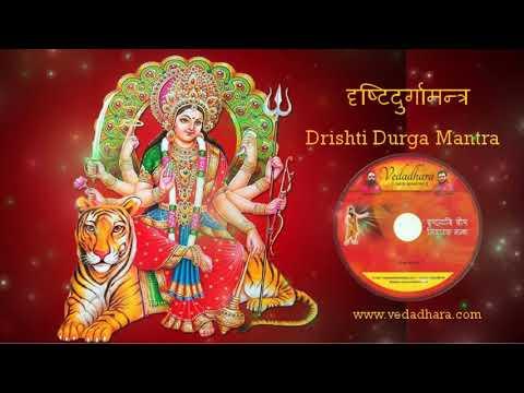 Drishti Durga Mantra