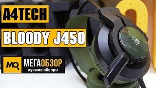 A4Tech Bloody J450 обзор наушников