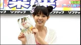 映画や舞台、ラジオなどマルチに活躍中の栞菜クンのイメージDVDです。 ...