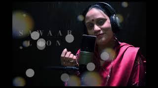 Sawaar loon sing on karaoke by Nitika Juneja