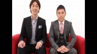 ナインティナイン ANN 矢部結婚SP 神回 【2013/3/28 第938回】
