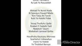 BBM - Ahmad Ya Nurul Huda (Lirik+Music)