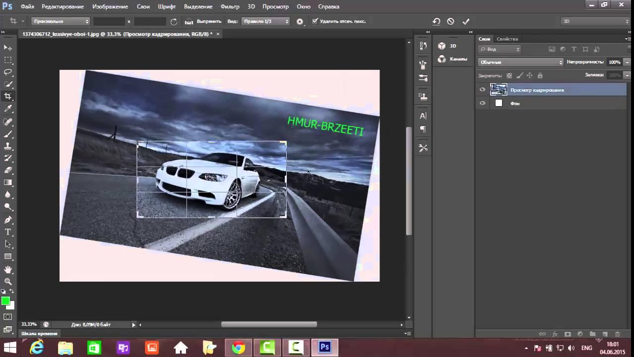 Скачать и установить программу фотошоп