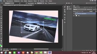 Программа фотошоп Ps. l Adobe Photoshop CS6