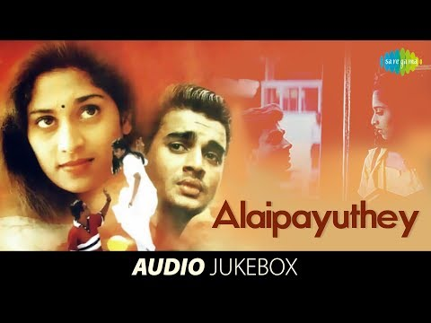 Alaipayuthey  Madhavan  Shalini  Mani Ratnam  Tamil  Movie Audio Jukebox