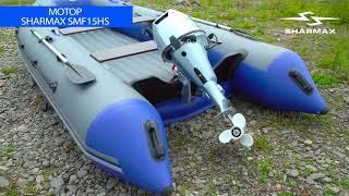 Обзор 4-тактных лодочных моторов Sharmax 5, 9.9, 15 лс
