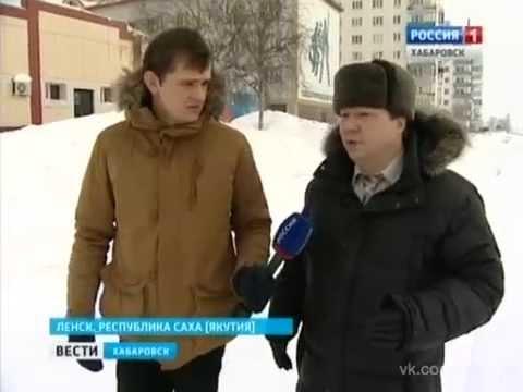 знакомства ленск