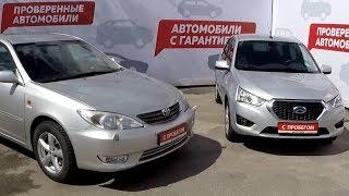 370 000 рублей: Тойота Камри или Датсун ми-ДО??? Выбираем авто с пробегом Палычу...