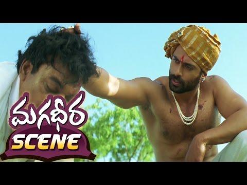 Dev Gill Killing Kajal Aggarwal's Lawyer  Magadheera Telugu Movie  Ram Charan