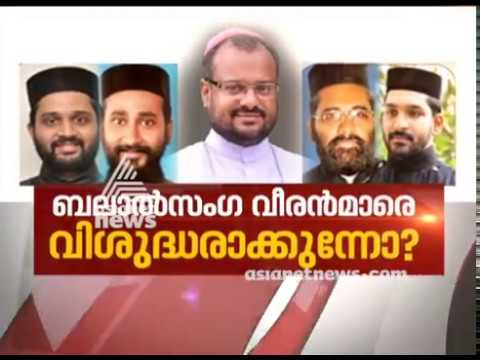 Why delay to arrest the accused priests?   Hour 4 July 2018