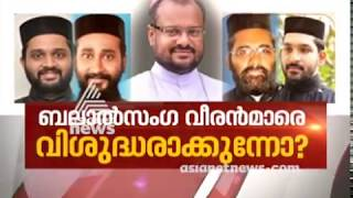 Why delay to arrest the accused priests? | News Hour 4 July 2018