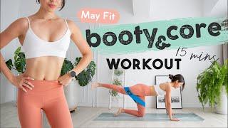 居家練臀15分鐘阻力帶臀腿與核心運動 Athome resistance band booty & core workout