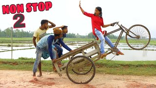 Must Watch New Funny Video 2020_Top New Comedy Video 2020_Try To Not Laugh_Episode-147_By My Family