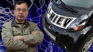 [Автообзор] Mitsubishi i-MiEV. Экономичнее Tesla. Илону Маску и не снилась такая экономичность.