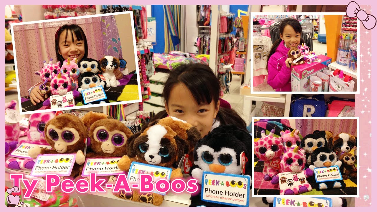 Ty Beanie Boos   Peek-A-Boo Update - Ty Peek-A-Boos Review - YouTube 9405e7e05cbe