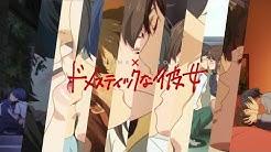 Domestic Na Kanojo | All Kissing Scenes