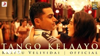 Kaatru Veliyidai Songs Lyrics Video HD