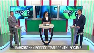 Счета закрыты. Молдова снова выбирает путь давления. Вопрос дня - 09/09/19