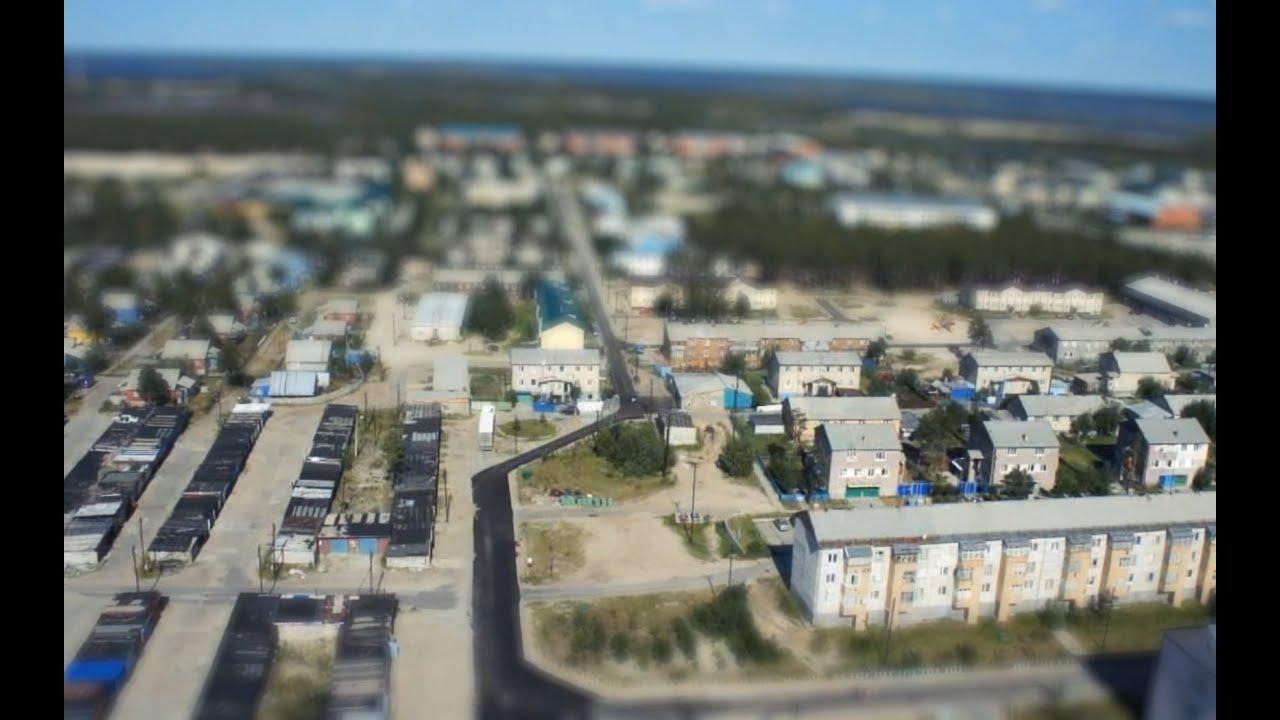 фото поселок пурпе