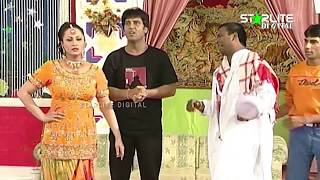 Tahir Anjum, Nargis and Sakhawat Naz New Pakistani Stage Drama Full Comedy Clip | Pk Mast